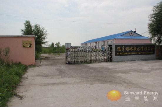 【图】乾安县狼牙坝冰泉水厂址图片